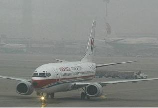 西安雾霾严重 214个航班受制14000人滞留