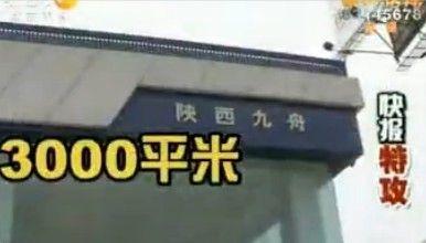警察夫妻500万开汽车4S店 身份特殊拖欠装修款
