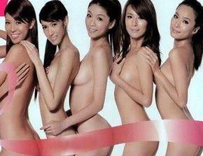《看今朝》 陕西西安:裸体广告惹众怒