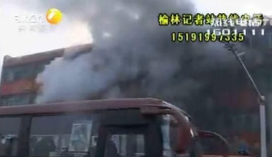 榆林面店油锅着大火 附近商铺全遭殃