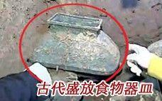 宝鸡石鼓山发掘出国内罕见青铜器