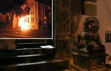 中国驻旧金山总领馆遭纵火正门石狮成黑色