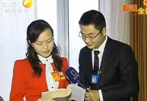 向全面深化改革要动力 陕西代表围绕改革提建议