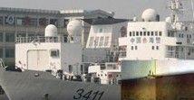 中国海警船抵达搜救海域现场