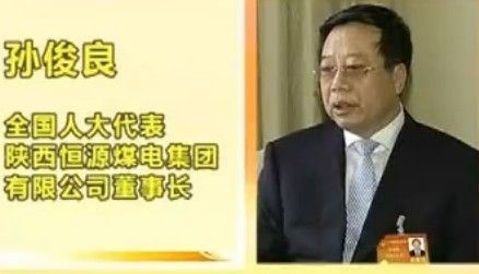 缓解陕北能化产品货运压力