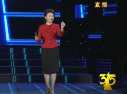 央视315揭微信朋友圈新型诈骗