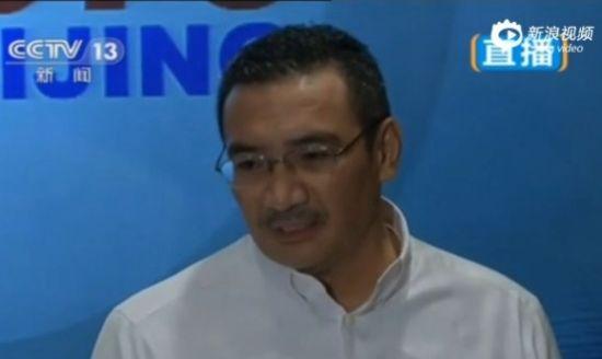 马方称调查包括恐怖主义等可能性