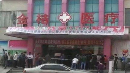 孕妇命丧卫生站手术台 医生护士跑光