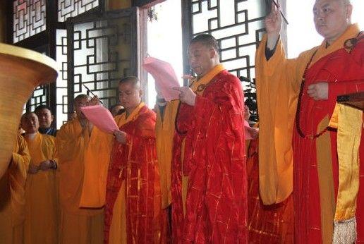 """大香山寺举办""""隆道大和尚荣膺全山方丈升座法会"""""""