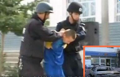 新疆涉暴恐案13人被执行死刑 曾袭特警队