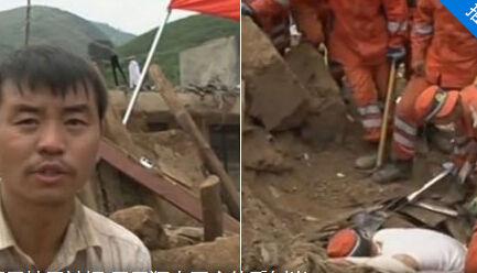 妻子地震瞬间被埋 男子狂奔回家徒手刨出