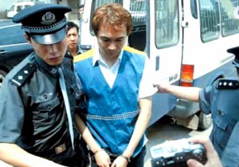 演员高虎涉嫌吸毒被捕