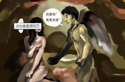 邪教华藏宗门教主被指强奸几乎所有女弟子