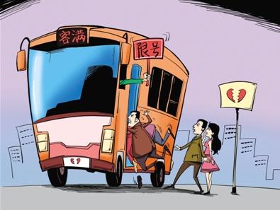 西安长安区民政局:限号离婚