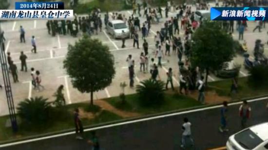 湖南中学师生与军训教官冲突 40多人受伤