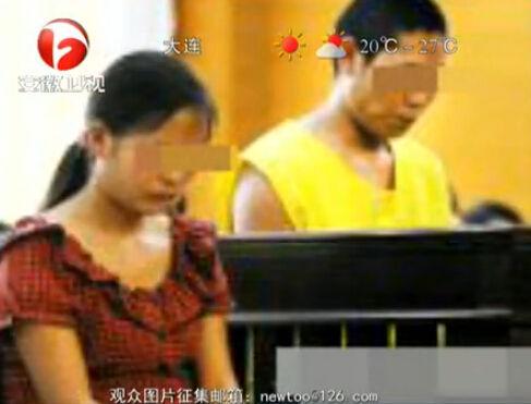 夫妻离婚合伙卖女 因分赃不均丈夫报警
