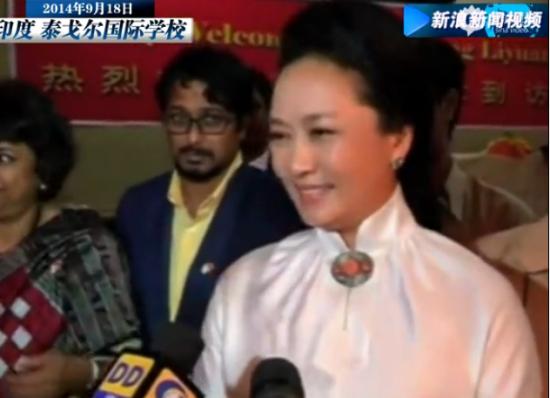 现场视频:彭丽媛接受采访称赞印度妇女