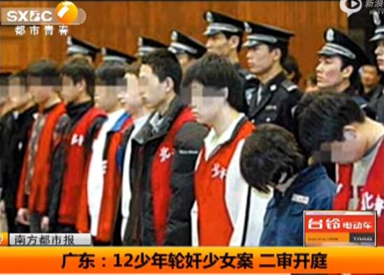女孩遭12少年轮奸患精神病 主犯获刑12年