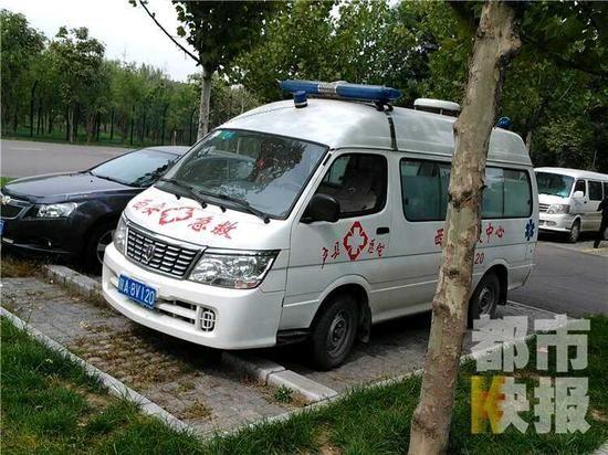 户县120救护车闲逛世园会 3人或将被停职