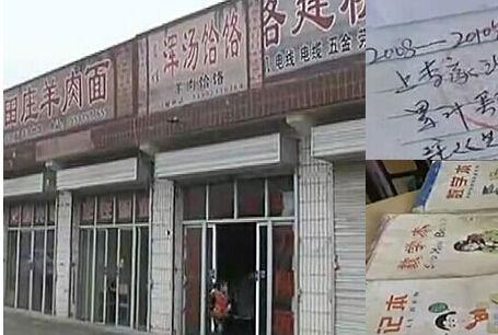 延安:村干部赊账吃垮小面馆