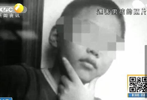 西安灞桥男孩失联:警方找到失踪男孩尸体