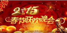 传春晚语言节目增至十个 新人挑大梁