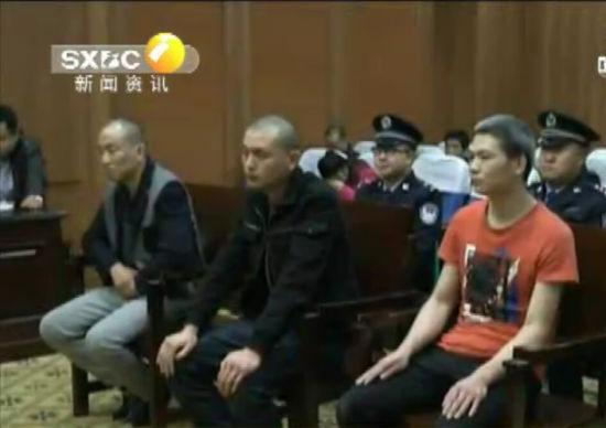 两名犯罪嫌疑人在西安东郊作案3起 金额55万