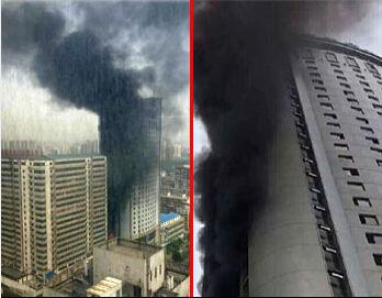 今早陕西高速大厦五楼平台突然起火