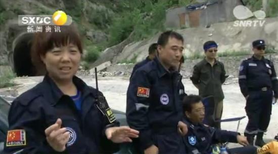 24名驴友被困秦岭 救援队15小时完成搜救