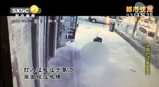 洛川中心街饭馆记录施暴过程