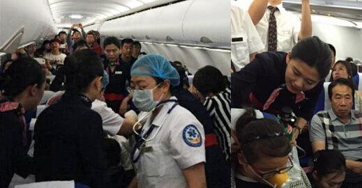 孕妇飞机上临产 西安飞北京航班紧急返航