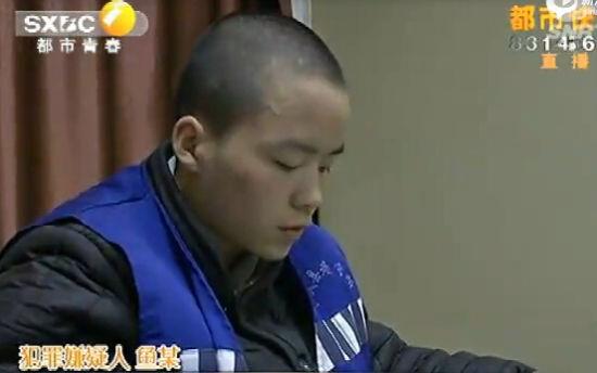 咸阳13岁少女校门口被劫走 囚禁宾馆卖淫