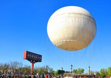 开放5年西安曲江氦气球今起拆除