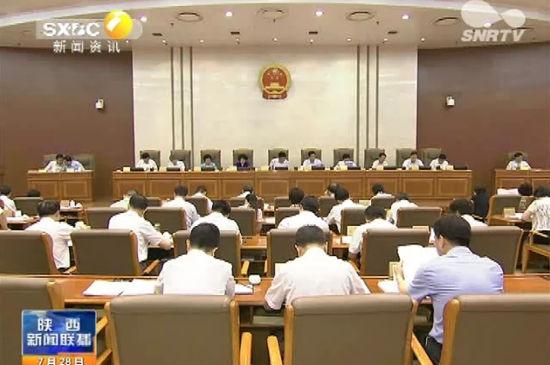 十二届人大常委会第二十一次会议在西安召开
