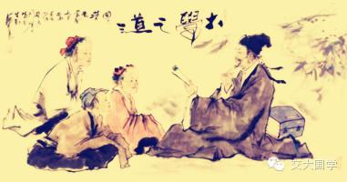 Image result for 中庸之道 大学